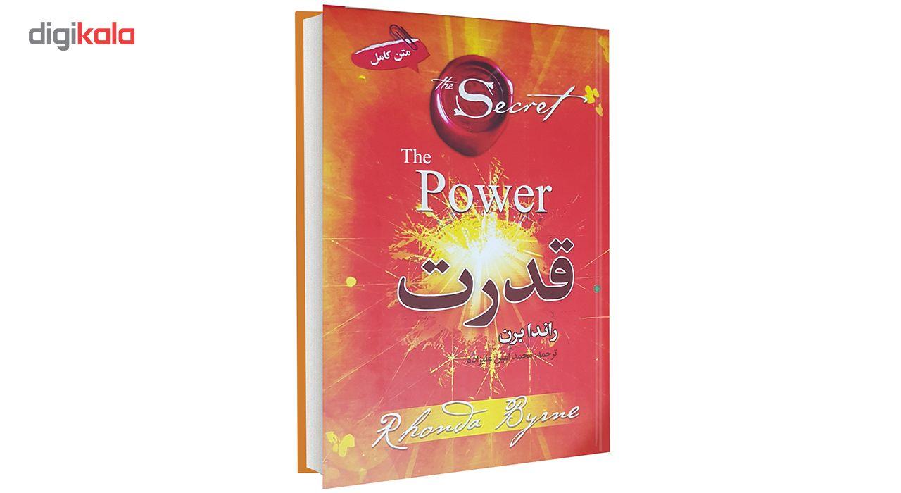 کتاب قدرت اثر راندا برن main 1 1