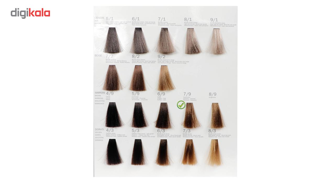 رنگ مو فشینلی سری Brown مدل كاراملي شماره 7.9