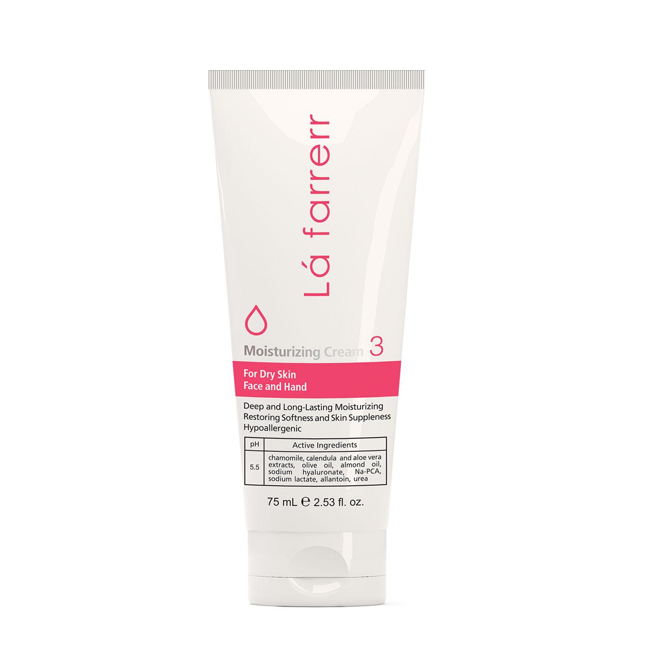 قیمت کرم مرطوب کننده صورت و دست لافارر مدل Dry Skin حجم 75 میلی لیتر