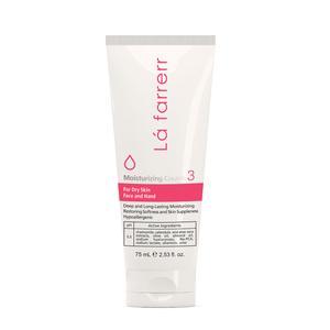 کرم مرطوب کننده صورت و دست لافارر مدل Dry Skin حجم 75 میلی لیتر