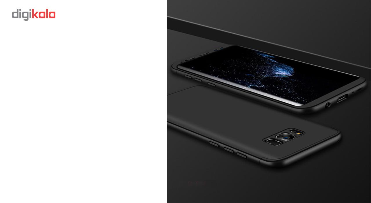 کاور محافظ 360 درجه مدل GKK مناسب برای گوشی سامسونگ Galaxy S8 Plus
