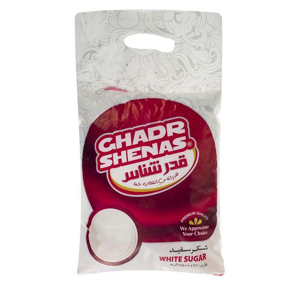 شکر سفید قدرشناس مقدار 2500 گرم
