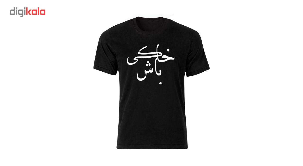 تی شرت آستین کوتاه مردانه شین دیزاین طرح خاکی باش کد 4706 BW