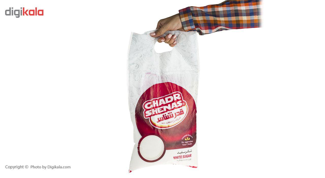 شکر سفید قدرشناس مقدار 2500 گرم main 1 1