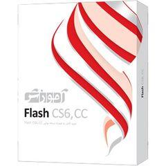 نرم افزار آموزش Flash CS6,CC شرکت پرند