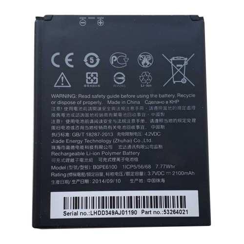 باتری موبایل مدل B0PE6100  مناسب برای گوشی اچ تی سی Desire 620