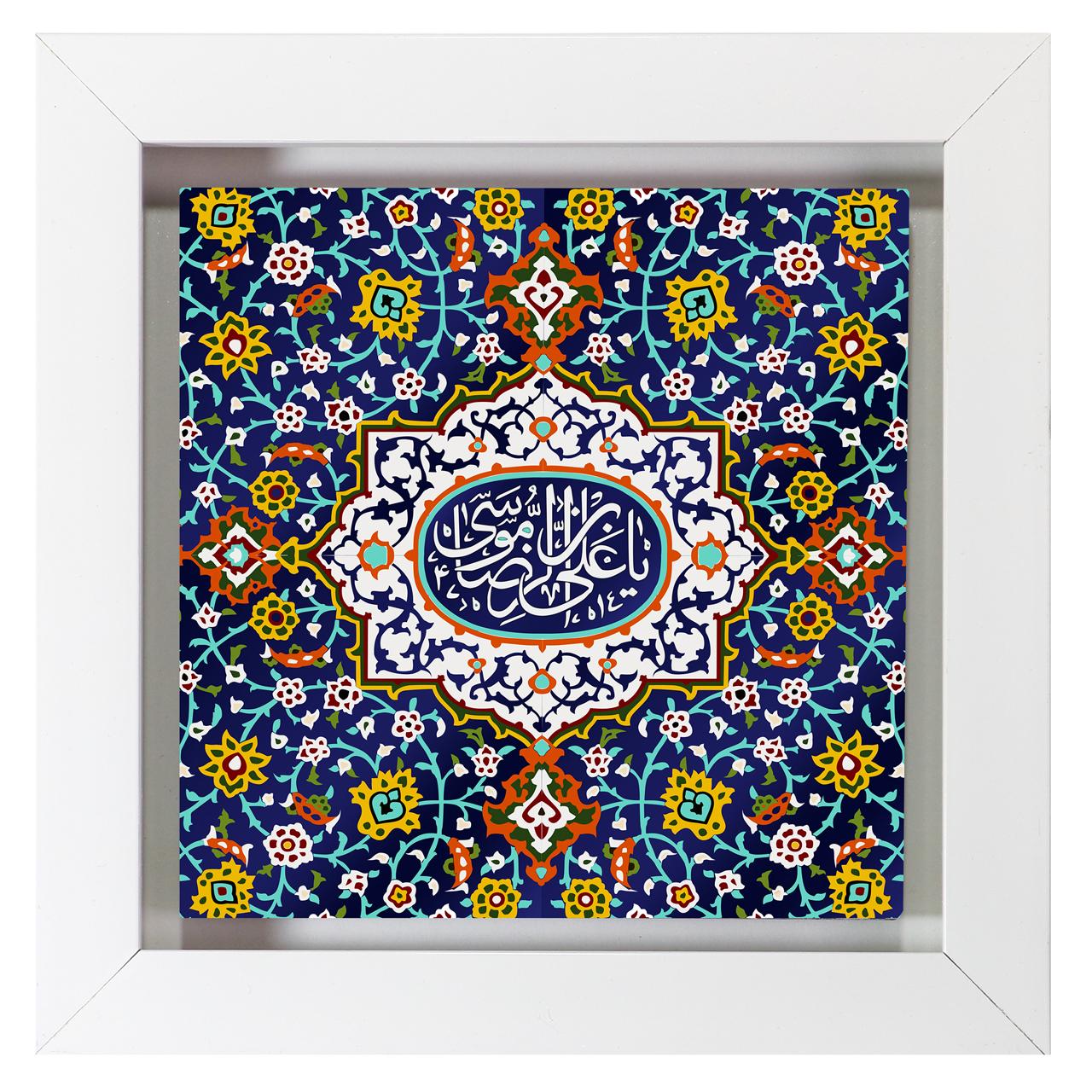 تابلوی کاشی مدل یا علی ابن موسی الرضا طرح K001