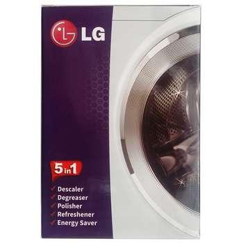 جرم گیر ماشین ظرفشویی و لباسشویی حجم 250 گرمی
