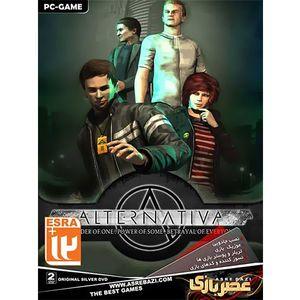 بازی کامپیوتری Alternativa