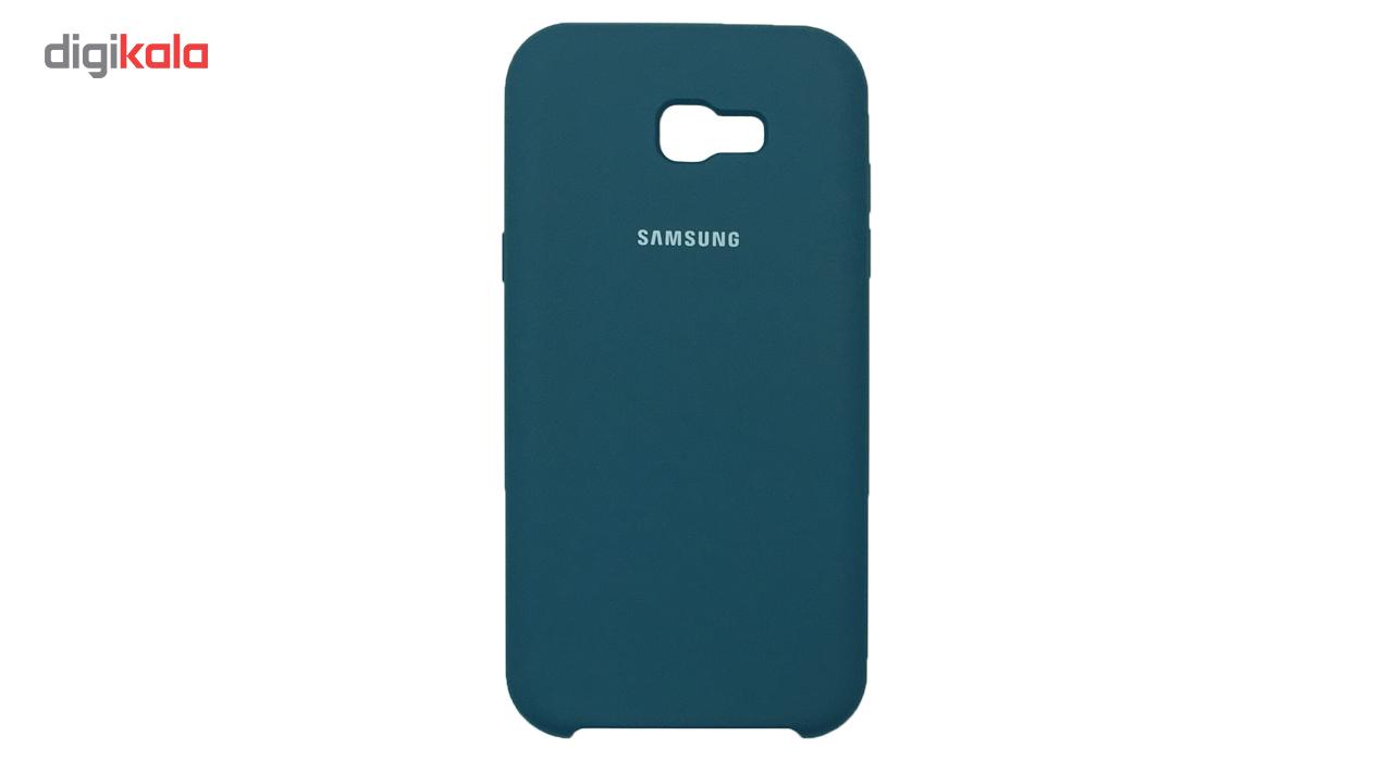 کاور سیلیکونی مناسب برای گوشی موبایل سامسونگ گلکسی Galaxy A7 2017 main 1 14