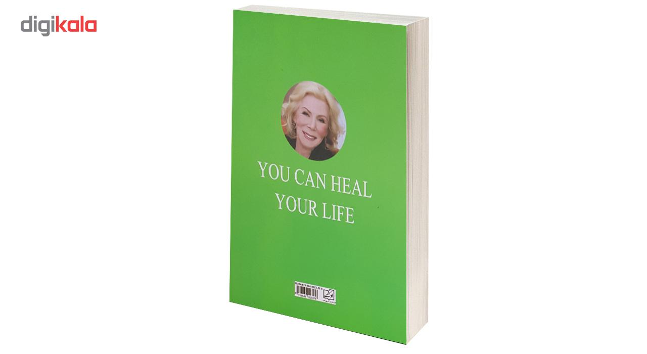 کتاب شفای زندگی اثر لوئیز ال هی main 1 2