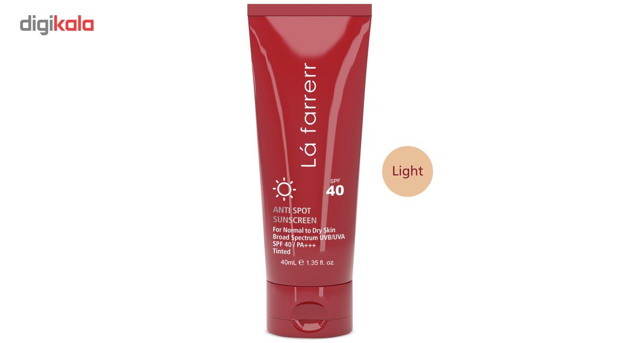 کرم ضد آفتاب و ضد لک رنگی لافارر مدل Normal To Dry Light حجم 40 میلی لیتر main 1 1