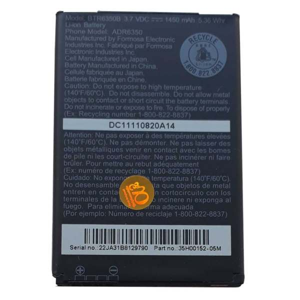 باتری موبایل مدل BTR6350B  مناسب برای گوشی اچ تی سی Desire S