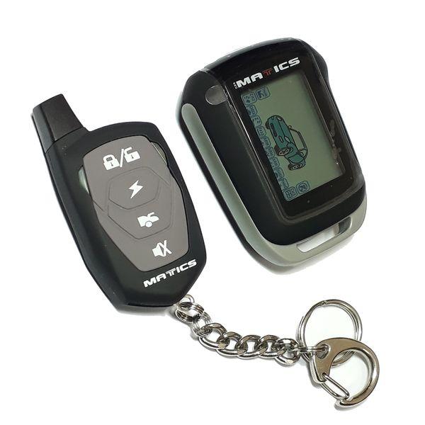 دزدگیر خودرو ماتریکس مدل FX-9500
