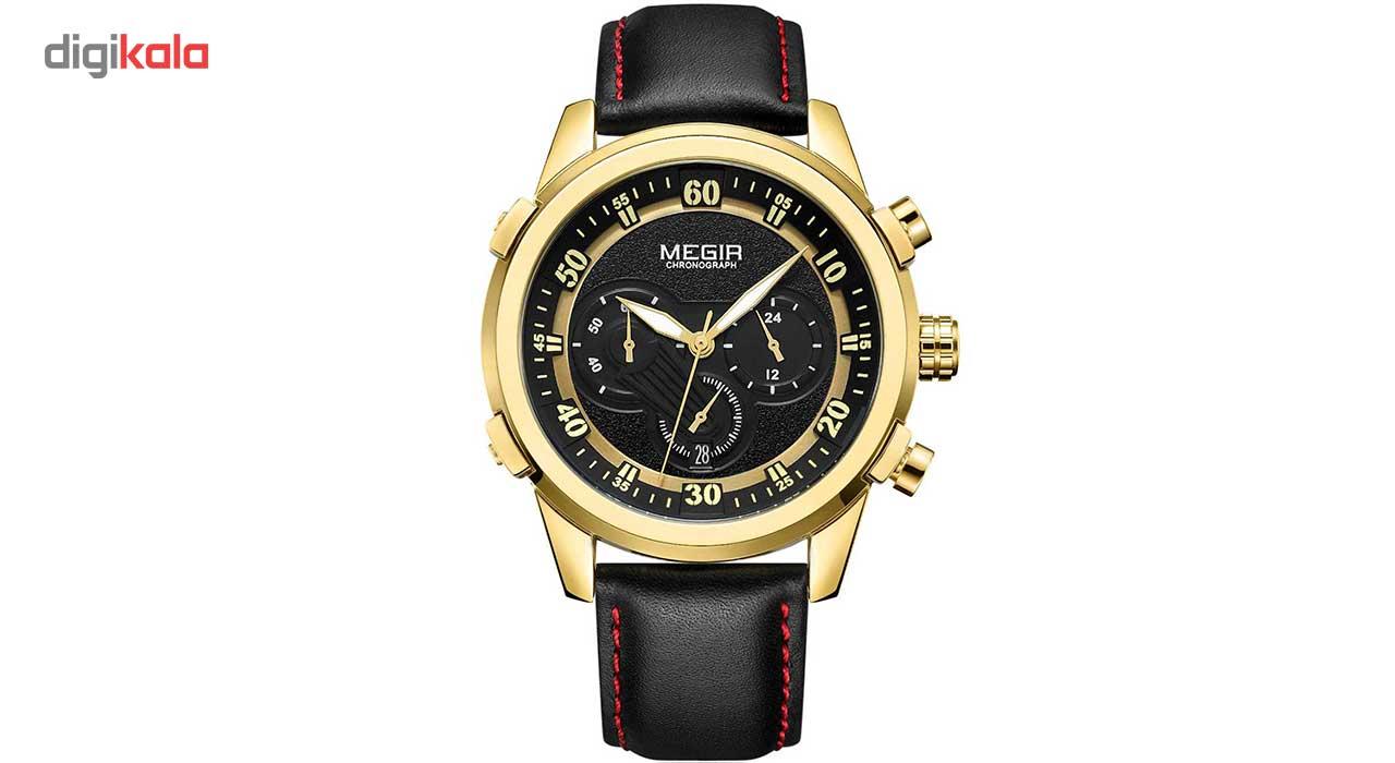 خرید ساعت مچی عقربه ای مگیر مدل ML2067GGDBK-1N3