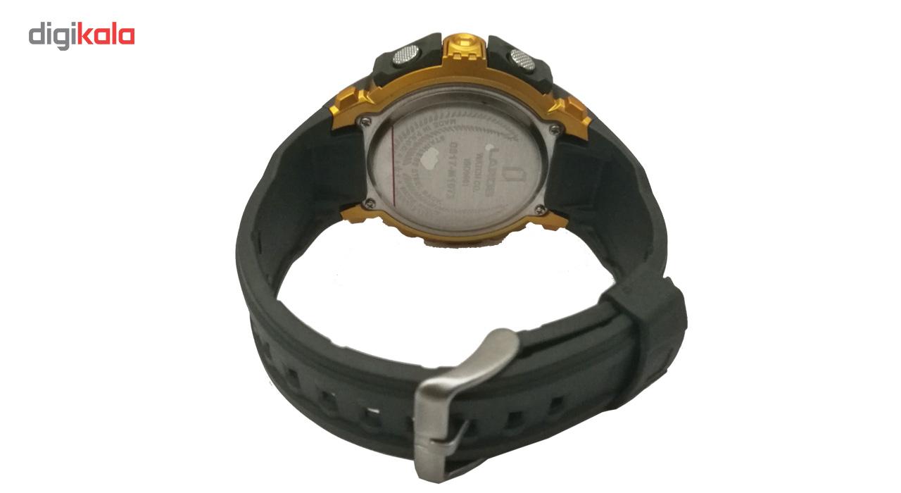 ساعت مچی دیجیتالی لاروس مدل0817-m1073