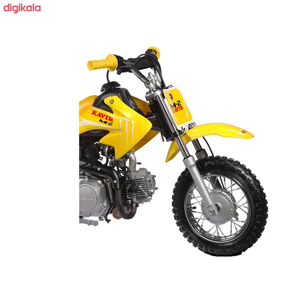 موتورسیکلت کویر مدل مینی  70MT2 سی سی سال 1399 main 1 1
