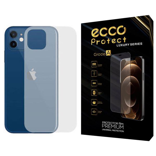 محافظ پشت گوشی نانو اکو پروتکت مدل Bck مناسب برای گوشی موبایل اپل iPhone 12 mini