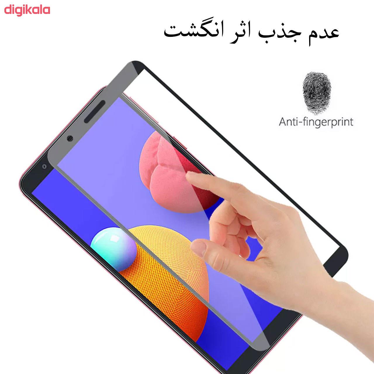 محافظ صفحه نمایش مدل FCG مناسب برای گوشی موبایل سامسونگ Galaxy A01 Core main 1 5