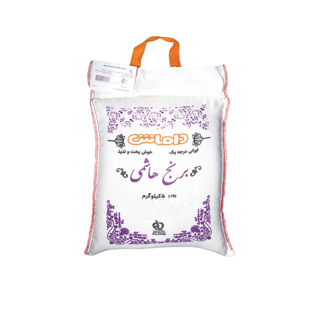 برنج هاشمی داماش - 5 کیلوگرم