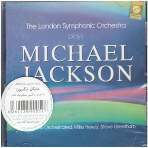 آلبوم موسیقی مایکل جکسون اثر جمعی از نوازندگان
