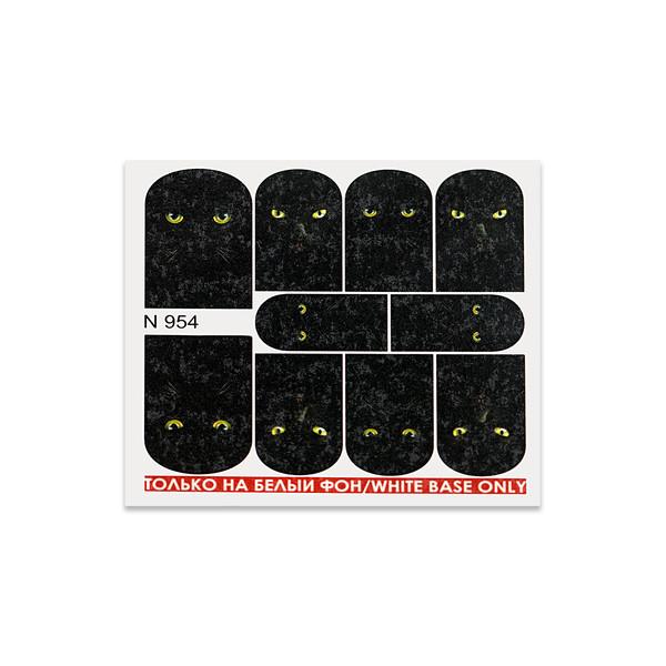 اسلایدر طراحی ناخن های لتو مدل N 954