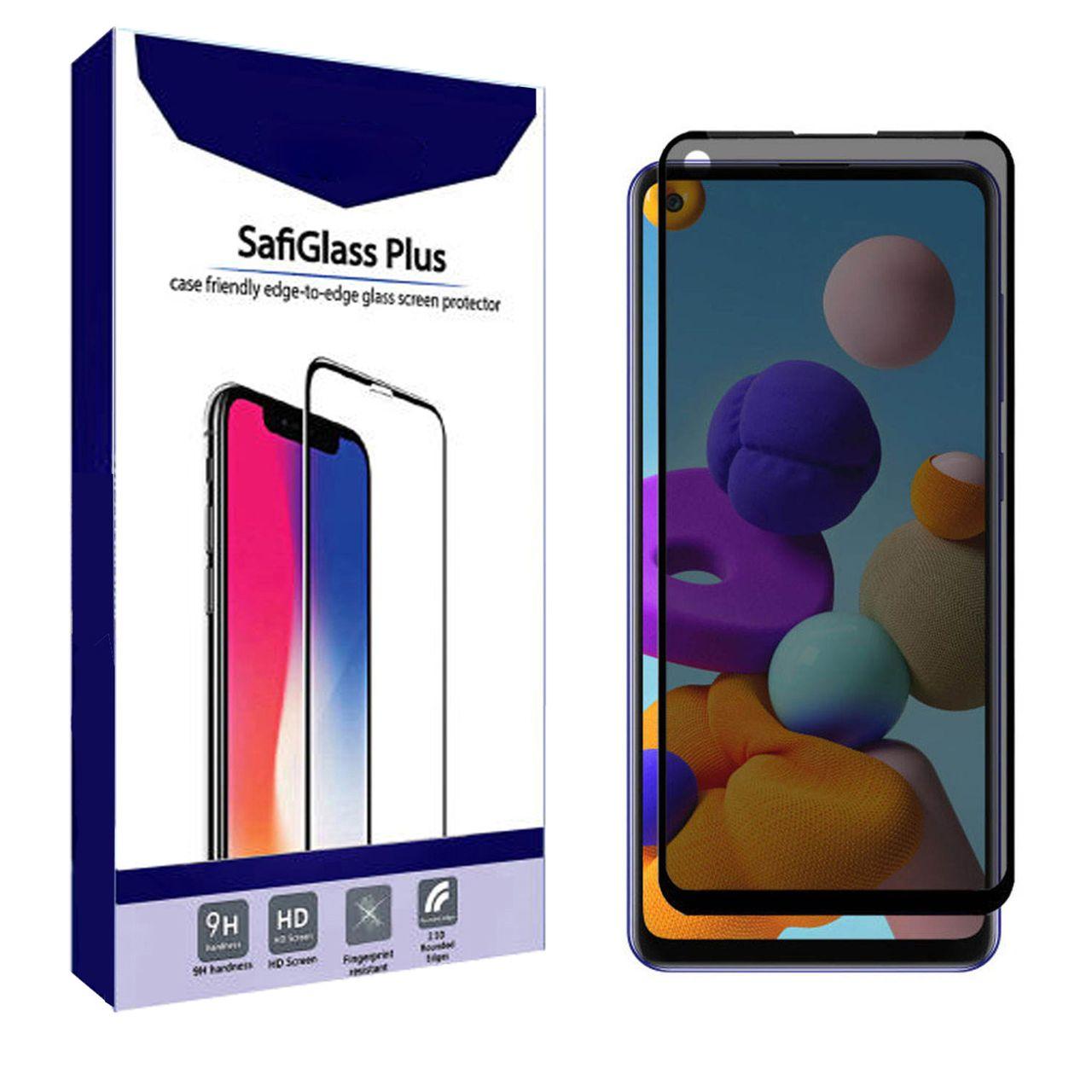 محافظ صفحه نمایش حریم شخصی مدل MM-01 مناسب برای گوشی موبایل سامسونگ Galaxy A11