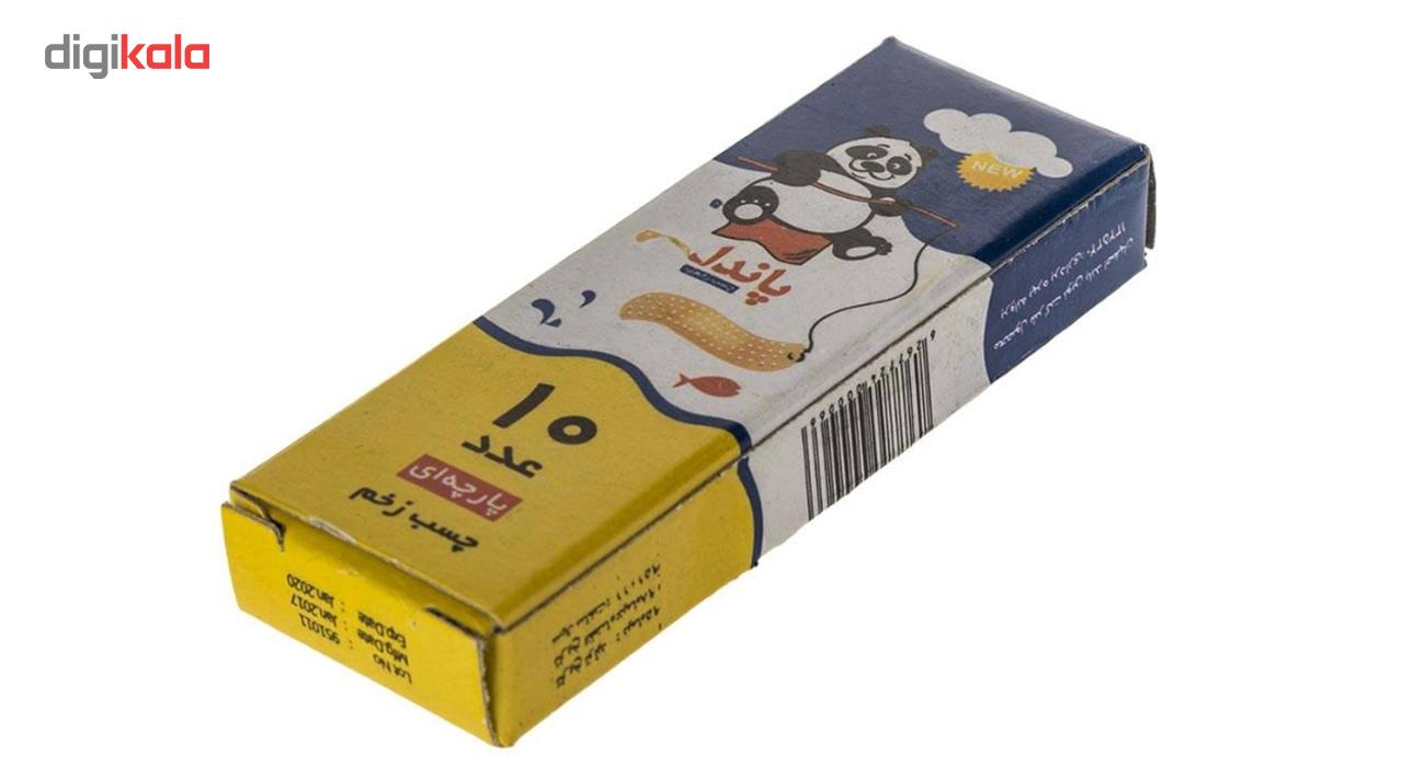 خرید                     جعبه کمک های اولیه سبلان مدل دیبا