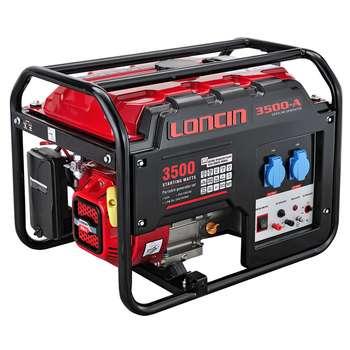 تصویر موتور برق بنزینی لانسین مدل LC3500A