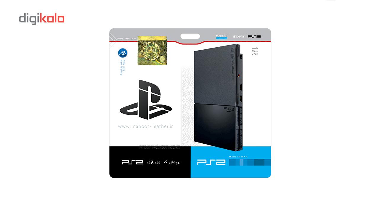 برچسب ماهوت مدل Pixel مناسب برای کنسول بازی PS2