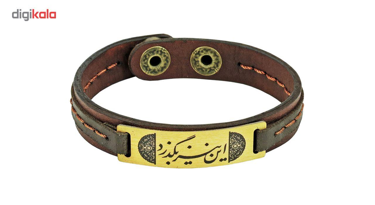 دستبند چرمی اچ آر دیزاین مدل BR34D1 سایز L
