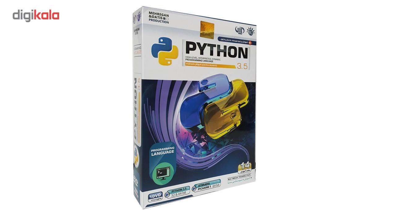 آموزش نرم افزار پایتون 3.5 نشر مهرگان main 1 1