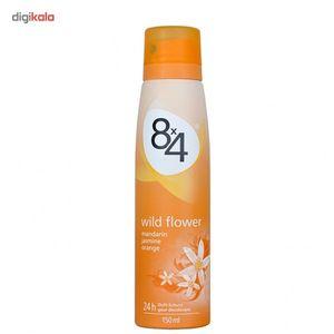اسپری زنانه هشت در چهار مدل Wild Flower حجم 150 میلی لیتر  8x4 Wild Flower Spray For Women 150ml