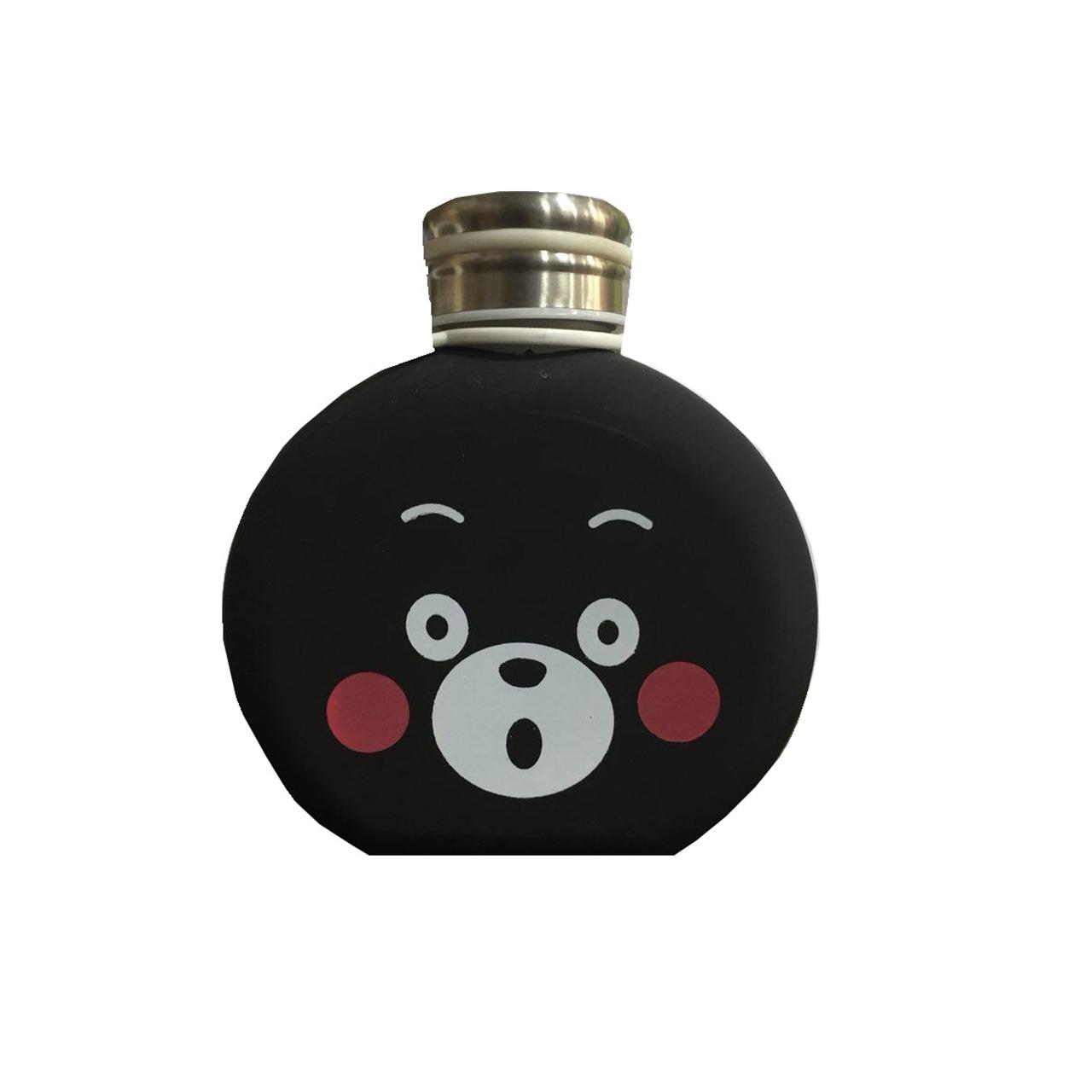 قمقمه آب ماین مدل Black Bear ظرفیت 500 میلی لیتر