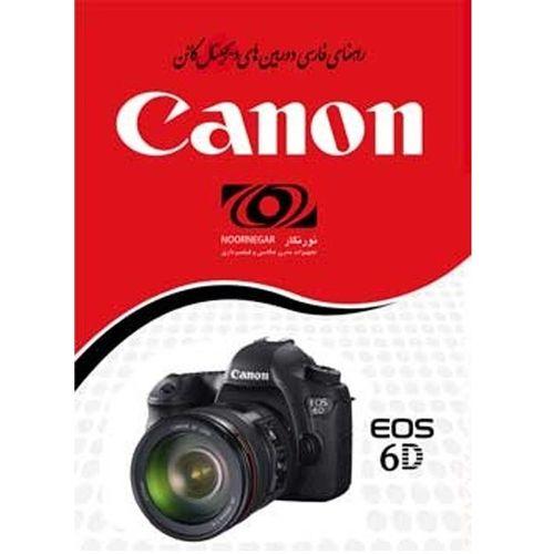 راهنمای فارسی Canon Eos 6D