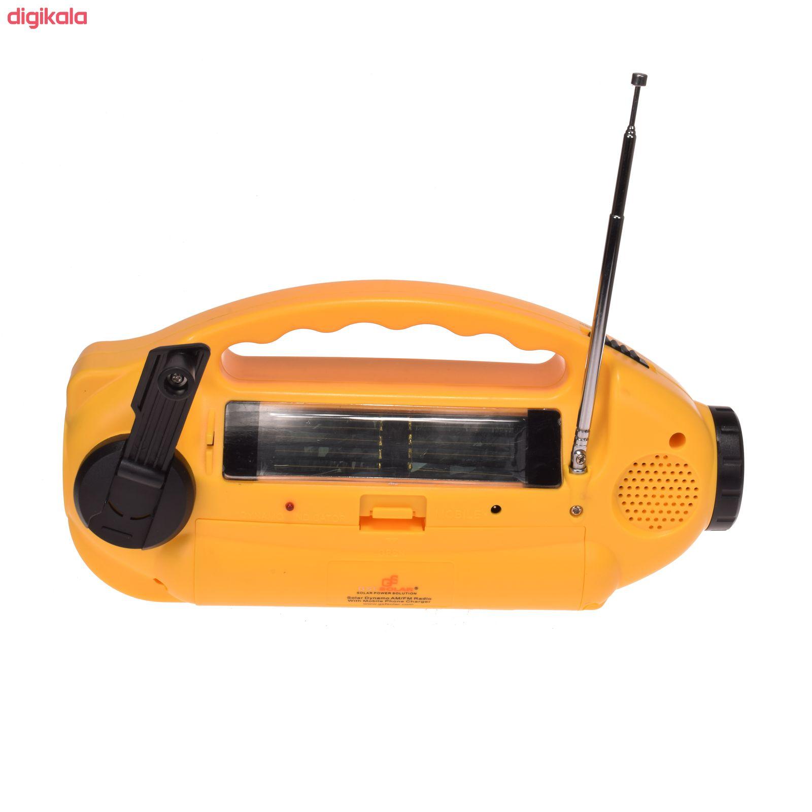 رادیو جی اس اف سولار مدل rchy 898 main 1 3