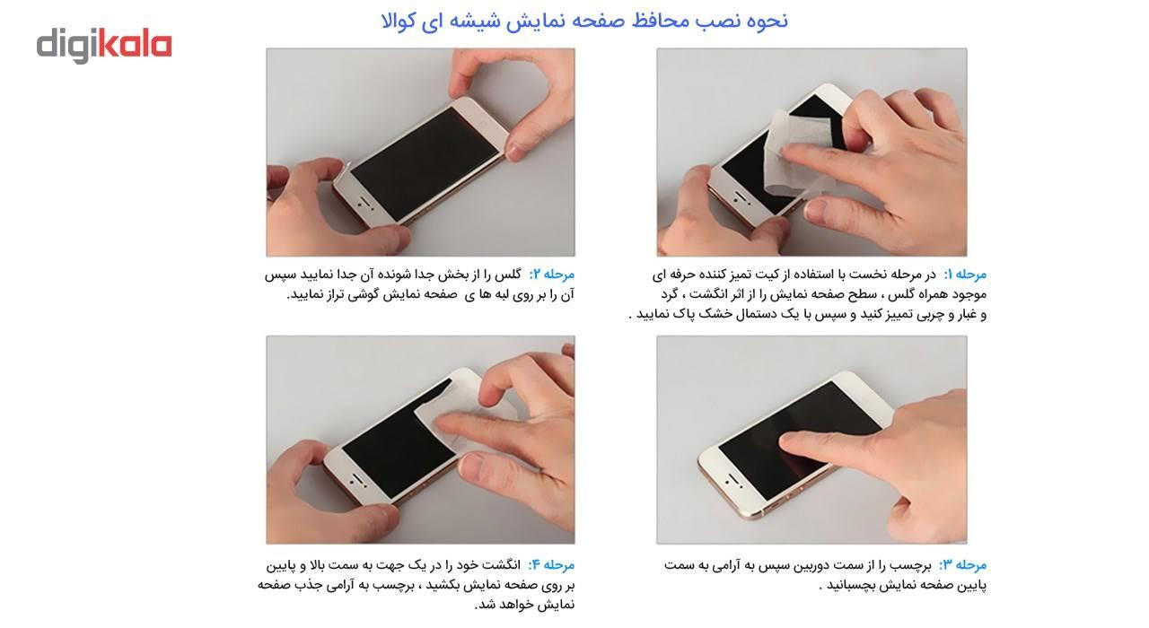 محافظ صفحه نمایش شیشه ای کوالا مدل Tempered مناسب برای گوشی موبایل اچ تی سی One X10 main 1 5