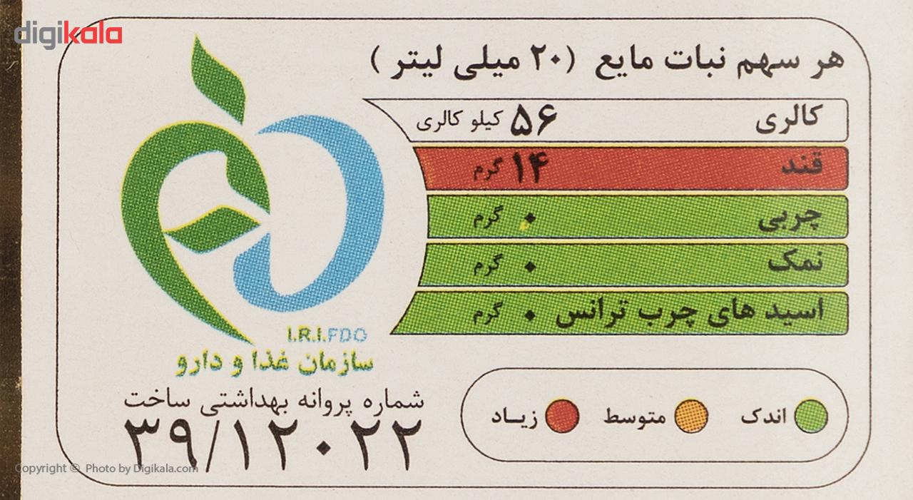 نبات مایع زعفرانی پایتخت مقدار 620 گرم
