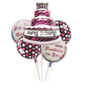مجموعه بادکنک فویلی 5 تکه بانیبو مدل Happy Birthday Cake02 سایز 150