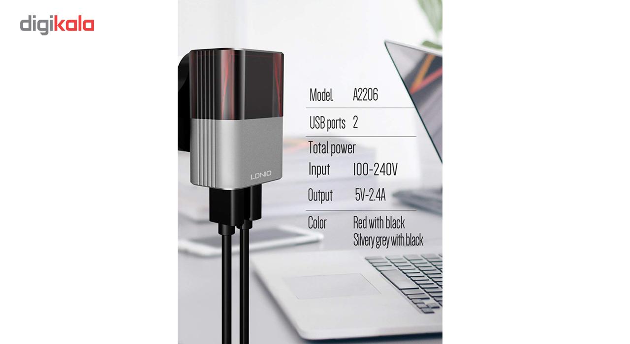 شارژر دیواری الدینیو مدل A2206 همراه با کابل میکرو USB