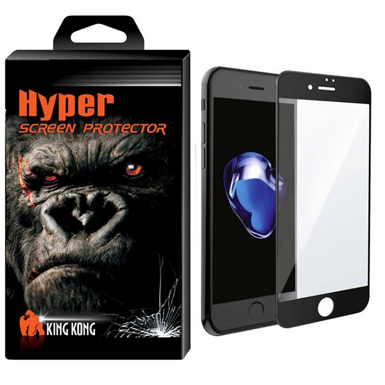 محافظ صفحه نمایش نانو گلس کینگ کونگ مدل 6D مناسب برای اپل آیفون 7/8