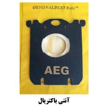 کیسه جاروبرقی مناسب برای جاروبرقی فیلیپس الکترولولکس وآاگ p3 , p5 اصلی  بسته 5 عددی