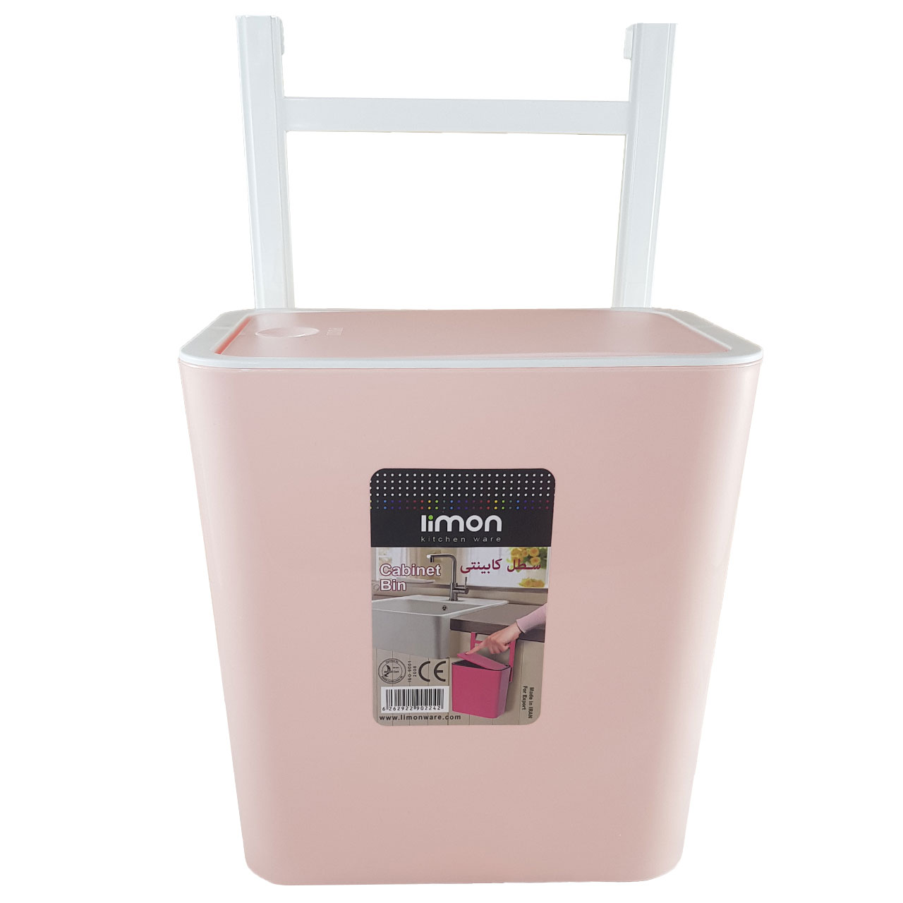 خرید                     سطل زباله کابینتی لیمون مدل Touch
