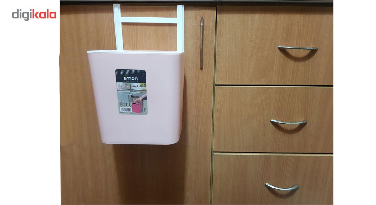 سطل زباله کابینتی لیمون مدل Touch main 1 3
