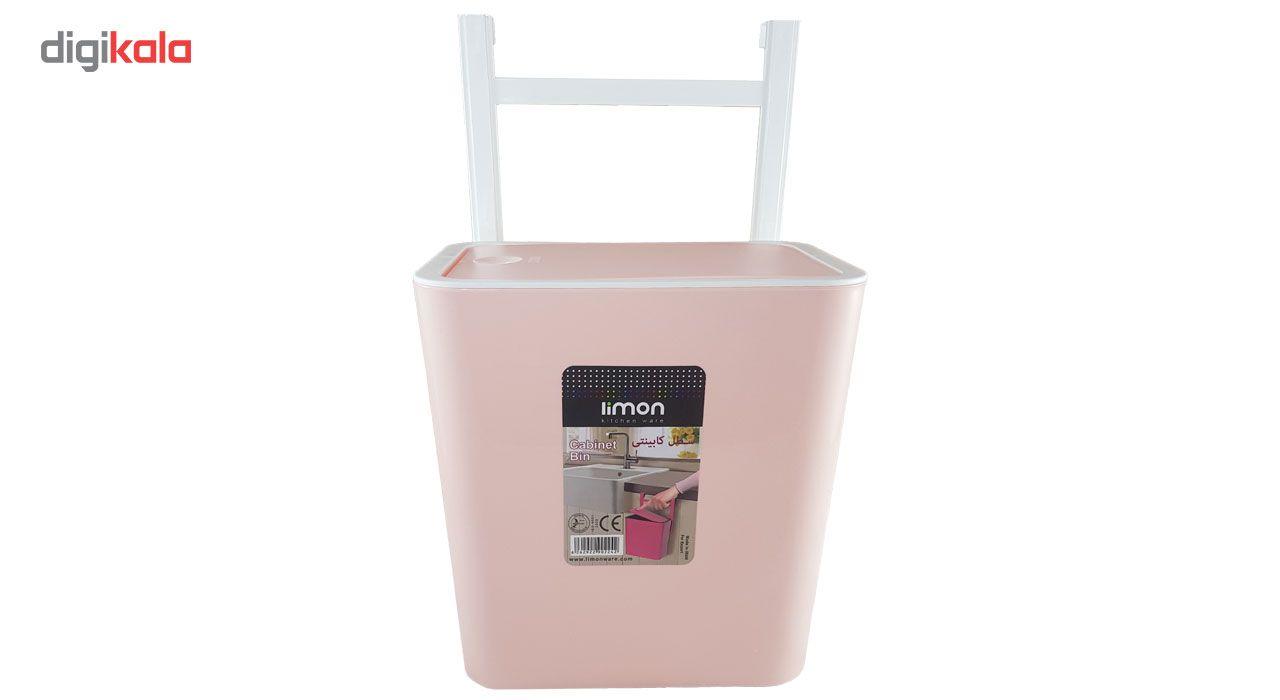 سطل زباله کابینتی لیمون مدل Touch main 1 1