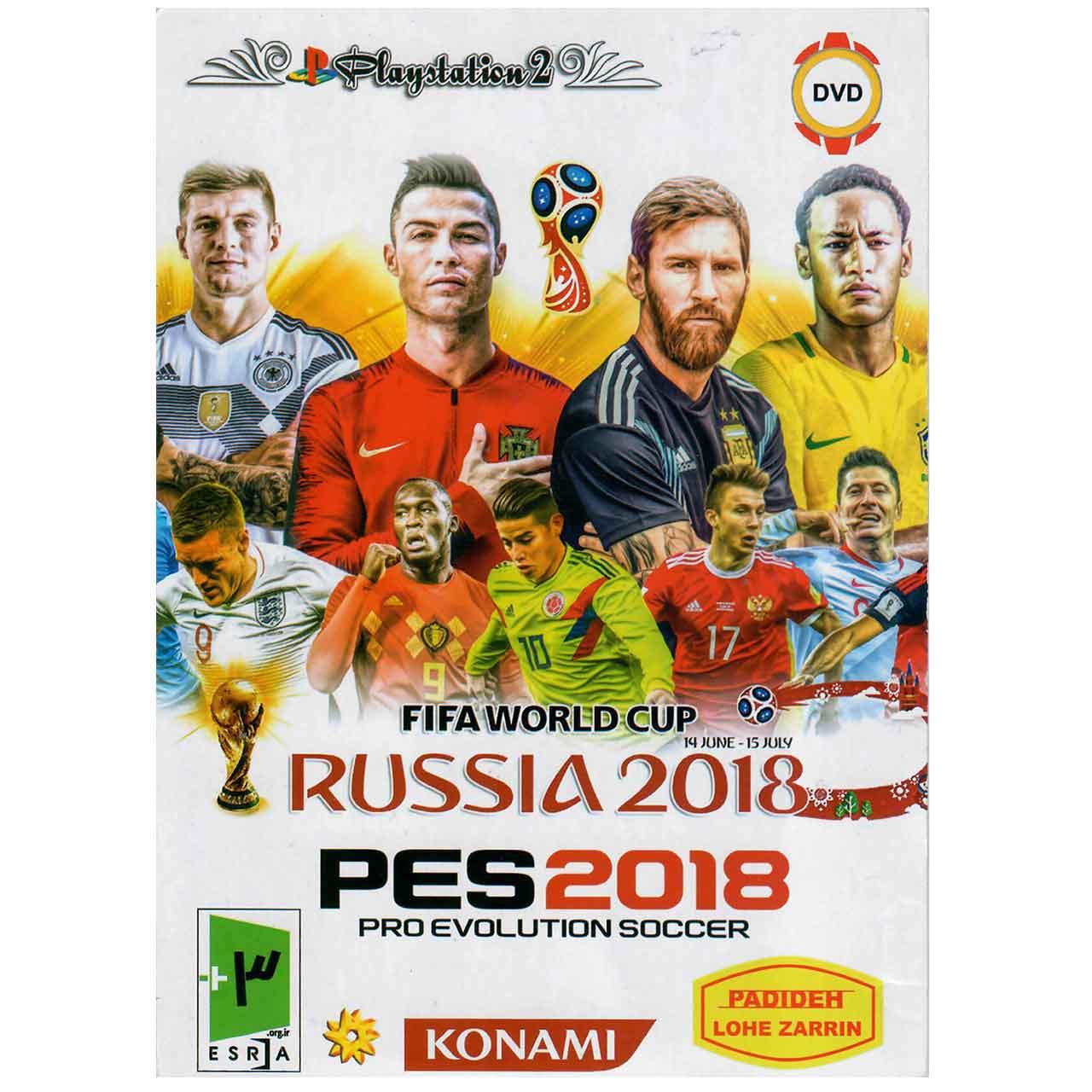 عکس بازی PES 2018 Russia 2018 مخصوص PS2