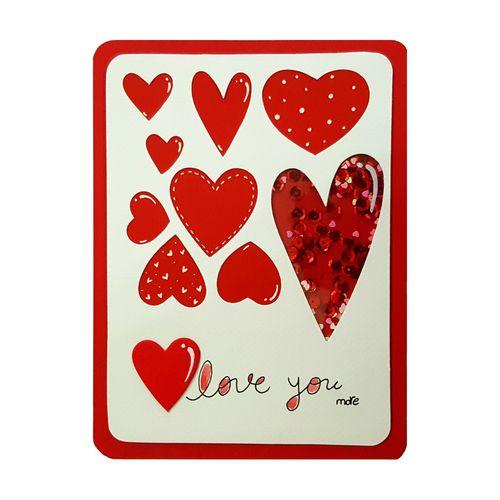 کارت پستال دست ساز آبی عمیق مدل Love2