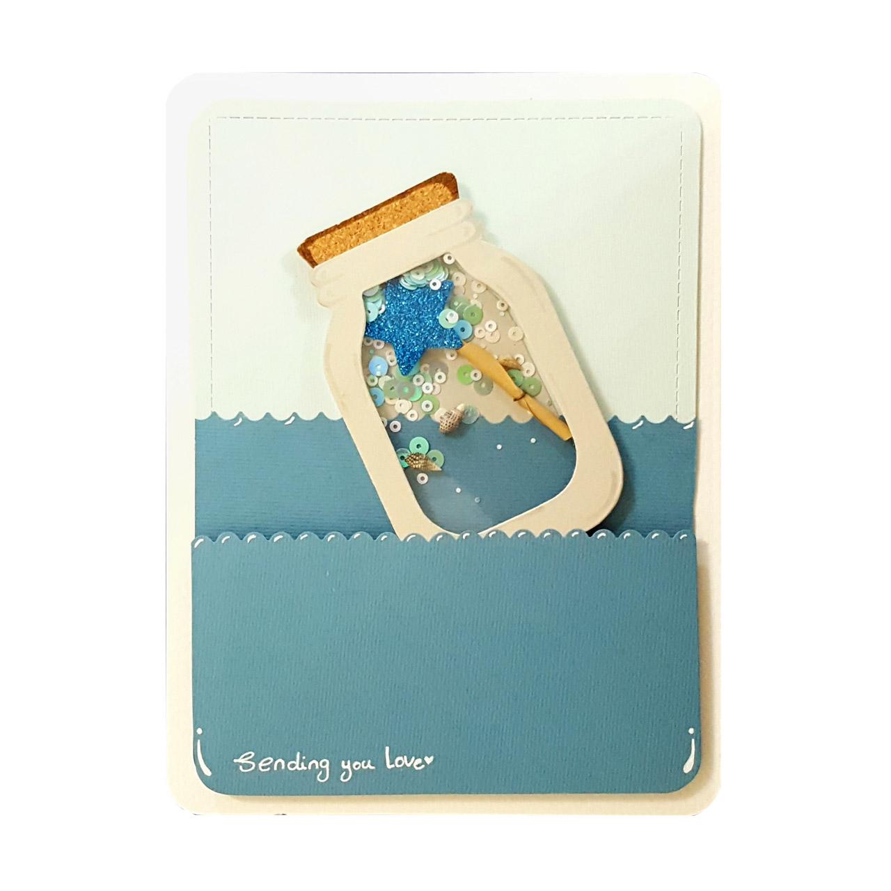 کارت پستال دست ساز آبی عمیق مدل memory
