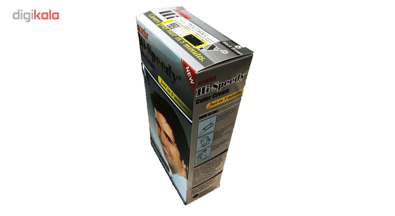 کیت رنگ مو مردانه های اسپیدی مدل Natural Black شماره 6