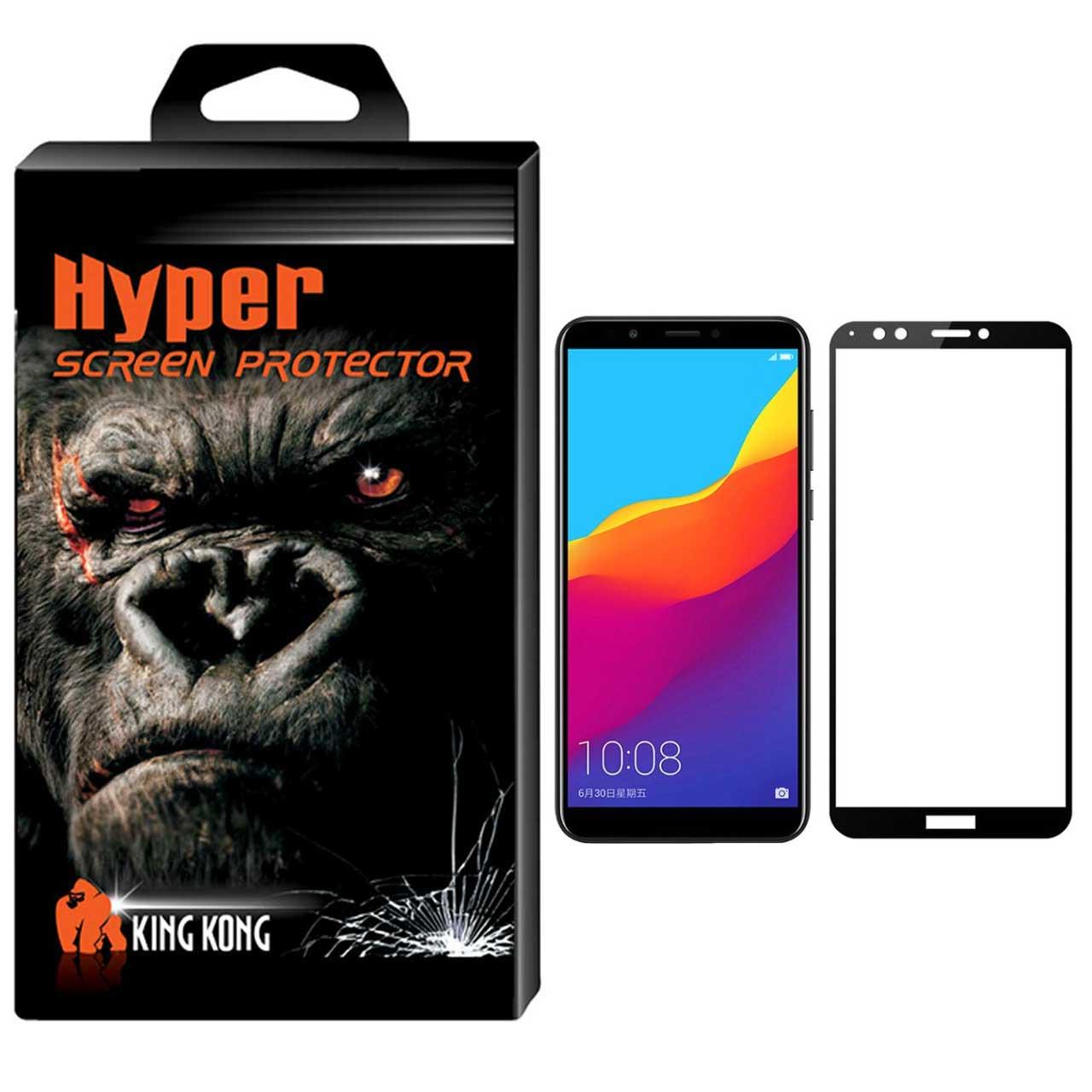 محافظ صفحه نمایش شیشه ای کینگ کونگ مدل Hyper Fullcover مناسب برای گوشی هواوی Y7 Prime 2018